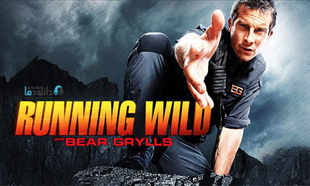 bear grylls  دانلود فصل اول مستند Running Wild with Bear Grylls S01 2014