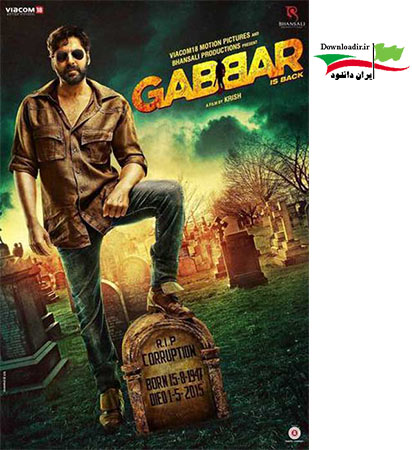دانلود رایگان فیلم هندی جبار برمیگردد Gabbar is back 2015