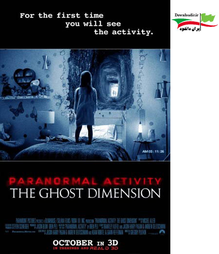 دانلود مستقیم فیلم Paranormal Activity: The Ghost Dimension 2015